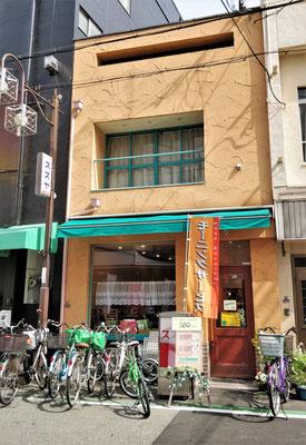 Unser Frühstück Cafe....
