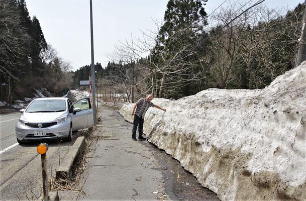 Auf dem Weg nach Akita gab es Schnee.....