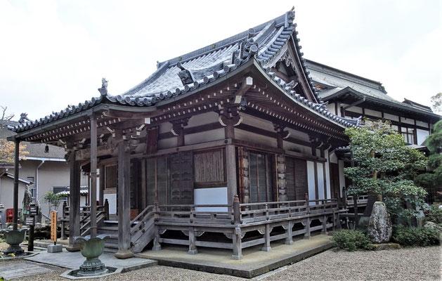 Ein traditionelles Gebäude......