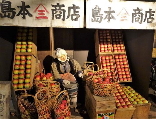 Äpfel aus der Region.