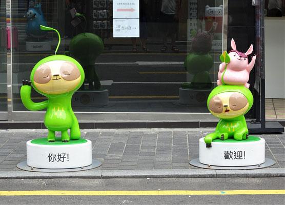 .....Myeongdong Quartier.....
