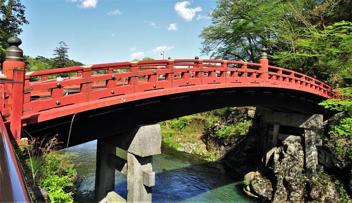 Die Shinkyo, älteste Holzbrücke Japans aus dem 16. Jh.
