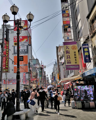 Die Shoppingmeile im Namba Quartier.