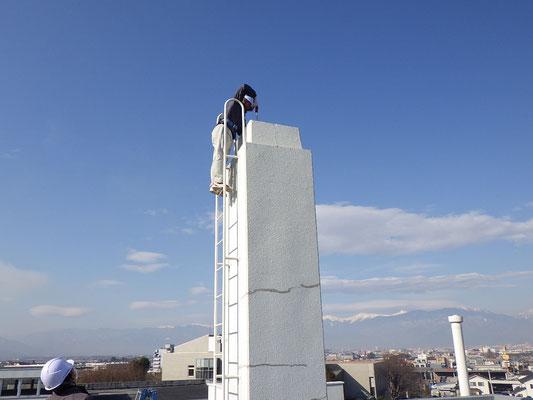 煙突頂部からのアスベストを実施