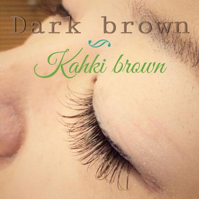 ダークブラウン×カーキブラウンのカラーエクステをミックス