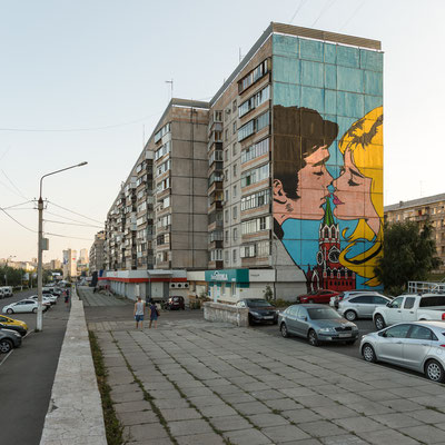 Streetart Magnitogorsk