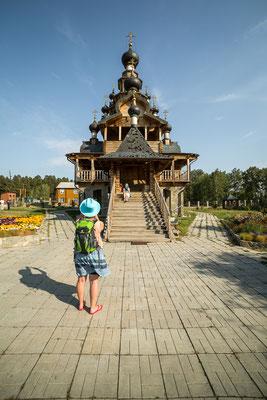 Holzkirche des Russischen Nordens II