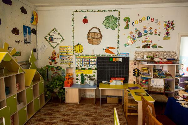 gesponserte Möbel für den Kindergarten