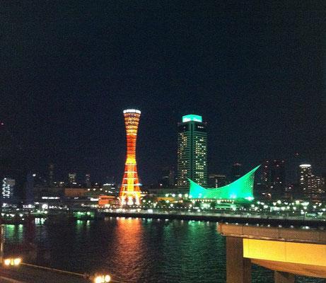 神戸市 元町 港 ポートタワー