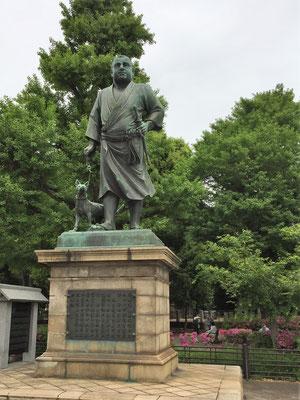 上野 西郷どん!初めての明治村様での活動は西郷従道邸でした。懐かしく思い出しました!