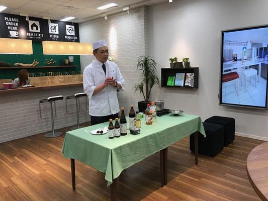和食の匠から学ぶ!あいち伝統調味料その魅力と使うコツ!長田勇久さん(ラシクラス様にて開催)