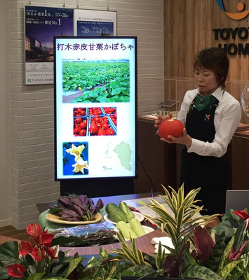 金沢発信!旬の加賀野菜を楽しむ!小川美樹子さん(ラシクラス様にて開催)