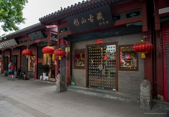 Hutong Peking