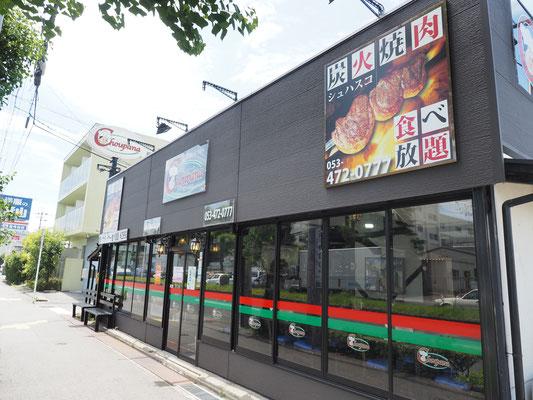 住吉バイパスをはさんで城北工高の前にあるガラス張りの店【Choupana】