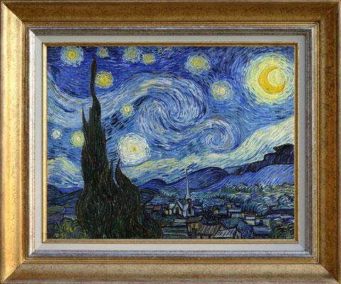 Van Gogh, nuit étoilée