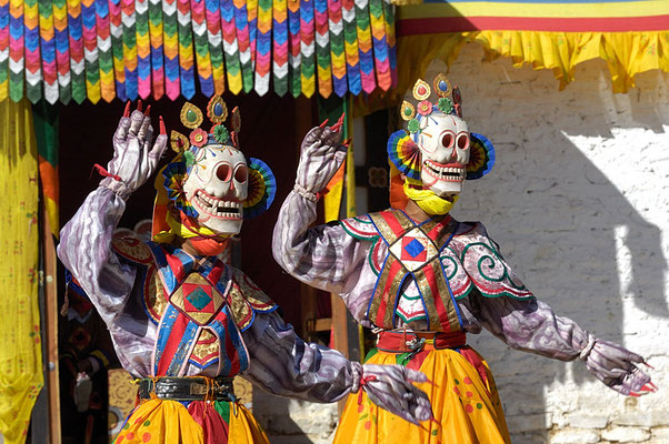 Dance performance at Mongar Festival