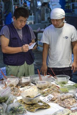 Tsukji Fish Market - Tokyo