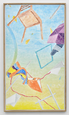 """VorwärtsacnutaembuaAhczksd,geüdreghsubnastgelwfarcutrUratmnz.lu,rg."" Monotypie, Ölfarbe auf Papier, 252 × 141 cm, 2017"