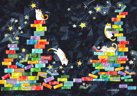 「本の中の星とネコ」B5/水彩絵具