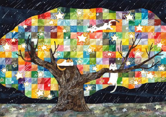 「カラフルな樹と星とネコ」B5/水彩絵具