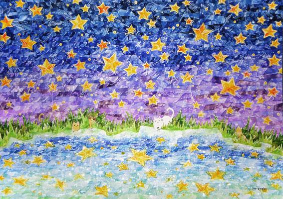 「星とネコたち」A2/水彩絵具・ペン・アクリル絵具