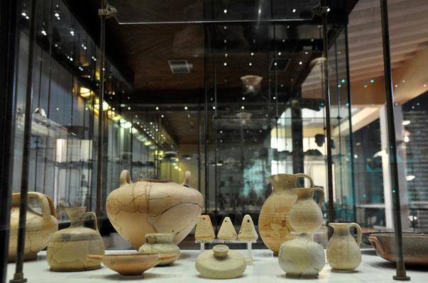 "Cod.05 Agrigento ""Museo Archeologico"""