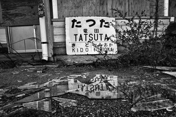 Abandoned train station, Tatsuta, Naraha