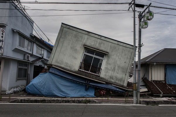 Odaka city before the evacuation had 13 thousand inhabitants. Some houses have been damaged by the earthquake, but most of the structures have survived. Odaka City, Fukushima No-Go Zone, Japan.