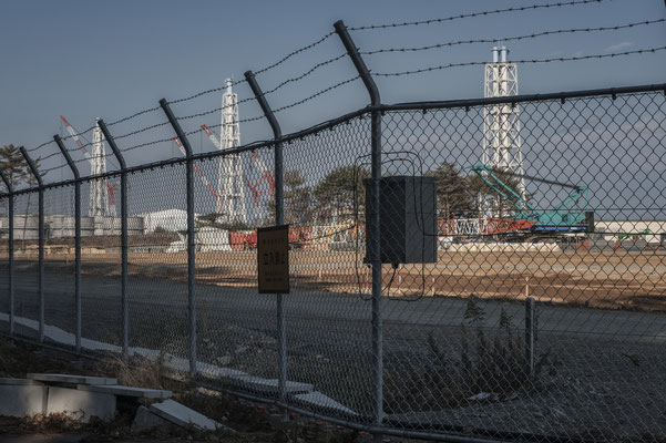 "Fukushima nuclear power plant, Fukushima ""No-Go Zone"", Japan."