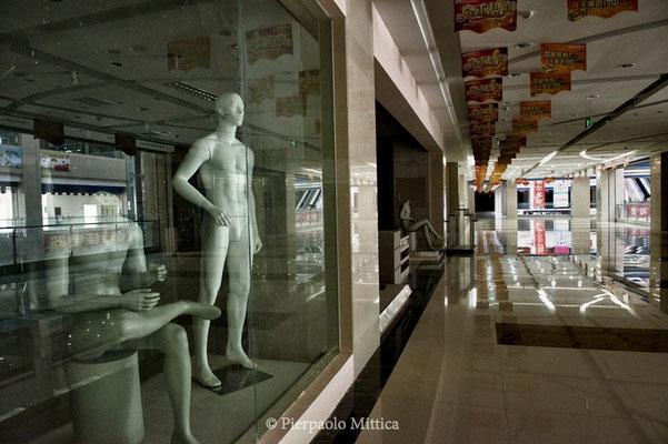 An empty Mall
