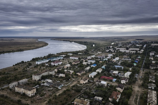 Kurchatov City.