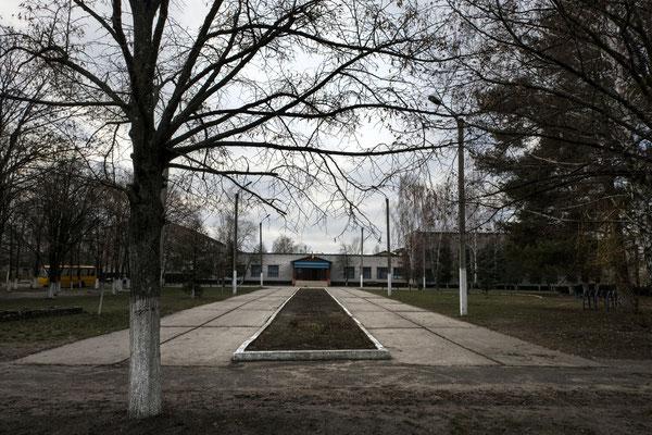 The Radinka school