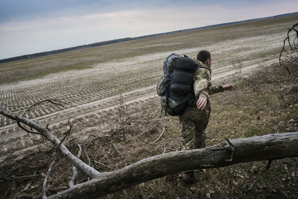 Maxim on the border of Chernobyl the exclusion zone escaping from the police