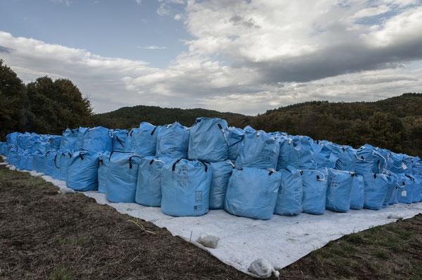 Decontamination works, deposit for radioactive land, Kawauchi