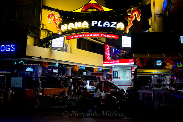 the entrance of Nana plaza
