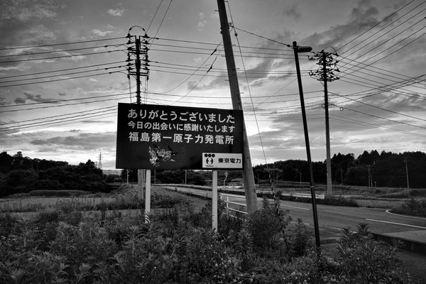"The roadsign put by Tepco at the exit of Fukushima Daiichi nuclear plant tells: ""thank you for your visit, it was great to meet you, hope to see you soon.TOKYO DENRYOKU (TEPCO)"""