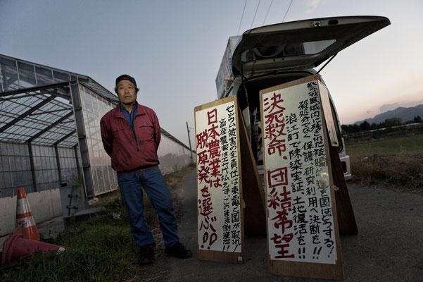 "Masami Yoshizawa is a breeder who refused to abandon his lands, although they are highly contaminated, and to kill his livestock. Namie, Fukushima ""No-Go Zone"""