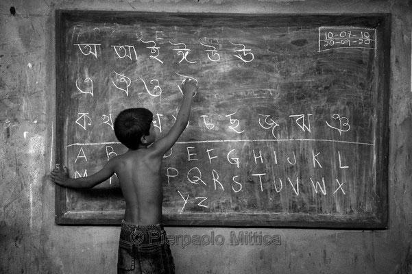 School, Karowan Bazar Slum, Dhaka