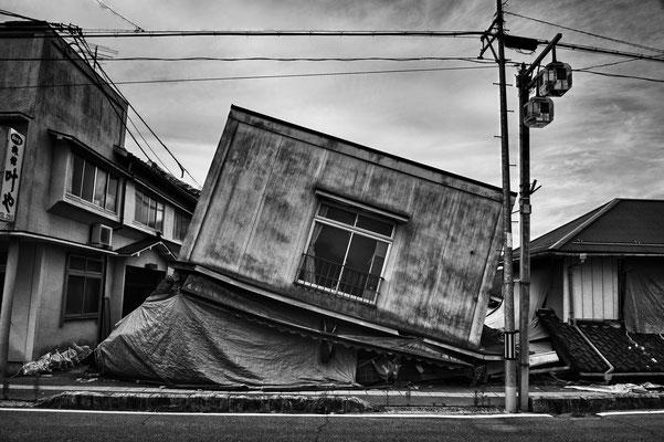 """Odaka city, Fukushima """"No-Go Zone"""", Japan."""