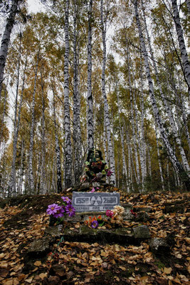 Monument to the village of Yugokonyovo, hit by the 1957 accident, demolished and buried in 1958