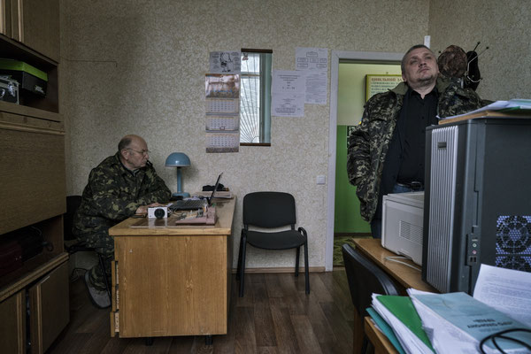 Administrative offices in the city of Chernobyl. Ukrainian state agency for the management of the exclusion zone, centre for security and technical organization and information.