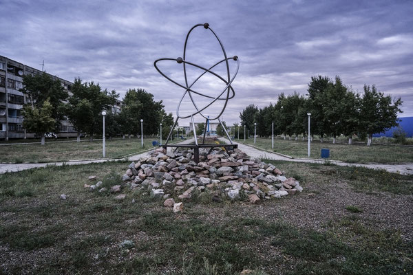 Monument to the atom in the city of Kurchatov  Kurchatov City is a town in East Kazakhstan Region in north-east Kazakhstan. Named after Soviet nuclear physicist Igor Kurchatov, the town was once the centre of operations for the Semipalatinsk Test site