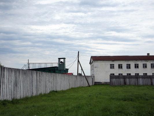 Im ehemaligen  GULAG in Kutschino, genannt Perm-36, sind die einstigen Bauten, die bis 1990 benutzt wurden, erhalten