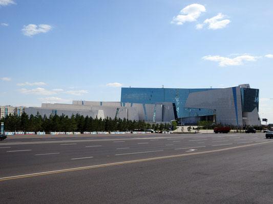 Der eindrückichen Bau des Nationalmuseums von Astana