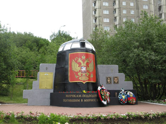 Der Seeleute des 2000 gesunken U-Bootes Kursk wird gedacht