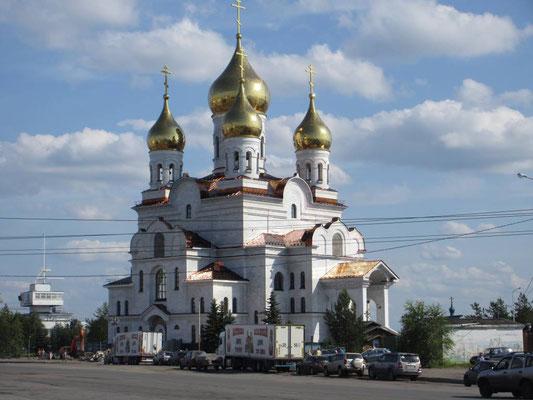 Kathedrale von Arkhangelsk