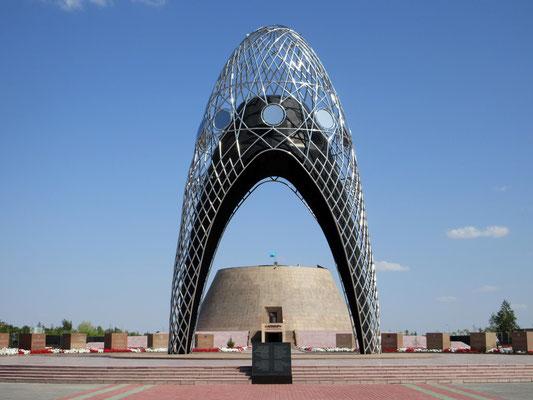 Gedenkstätte und Museum für die Opfer des stalinistischen Terrors und Totalitarismus