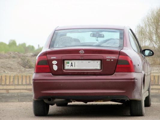 In Turkmenistan importiert, aus Appenzell?