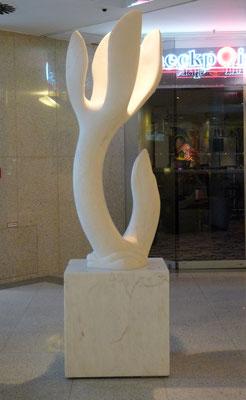 Frühlingserwachen, 2005, Marble Estremoz Creme, 242 x 70 x 60 cm