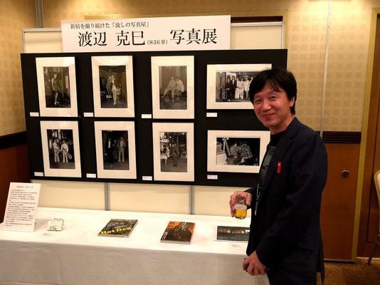 56年卒の紀くんも先輩の写真を紹介するなど活躍しています